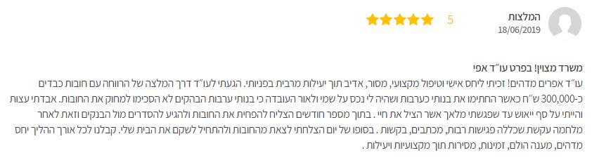 יהודית מיבנה