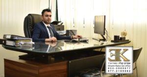 חדלות פרעון - עורך דין אפרים קוליו